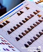 宝塚 逆瀬川駅前 理容室のヘアサロンTSUSHIMA(ツシマ)のヘアカラー料金表・メニュー表の画像