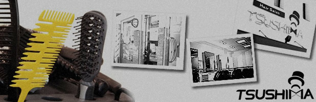 宝塚のヘアサロンTSUSHIMAの店舗紹介ページ「店内と店舗風景の画像。」